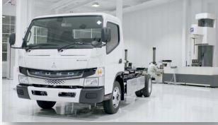 mitsubishi fuso inaugurates new quality management facility